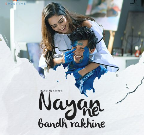 Download Nayan Ne Bandh Rakhine   Darshan Raval free