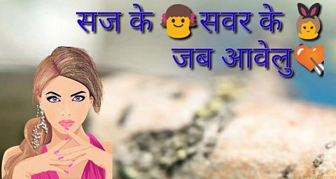 Download Lollypop Lagelu Bhojpuri Whatsapp Video Song Status Download Free