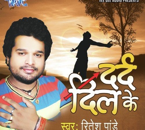 Download Nind Akhiya Se Best Love Bhojpuri Video Status Gana Free