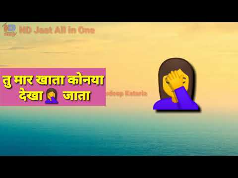 Download Sad Love Haryanvi Whatsapp Status Free