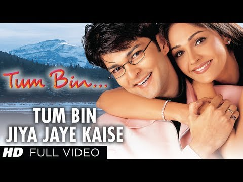Download Tum Bin Jiya Jaye Kaise   Video status in whatsapp Free