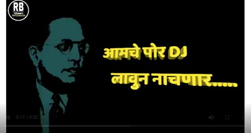 Ambedkar Jayanti Special WhatsApp Status Video