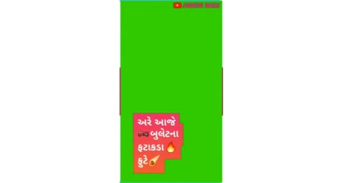 Happy Birthday Whatsapp Video Status in Gujarati