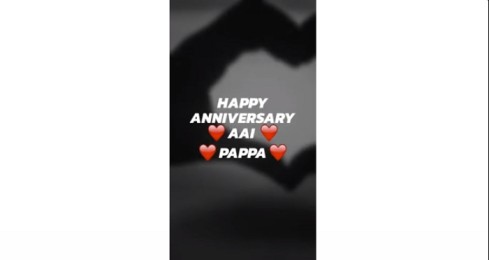 Happy Marriage Anniversary Aai Pappa – Anniversary Special Status Video
