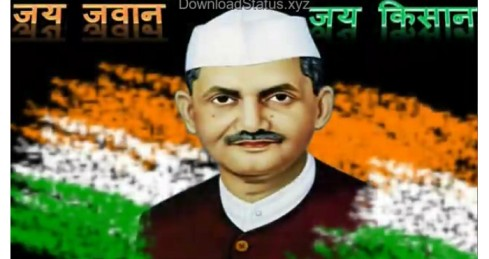 Happy Shastri Jayanti Status Video