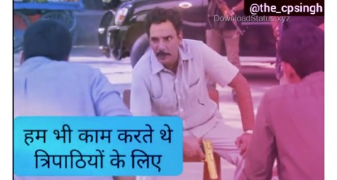 Hum Bhi Pele Gaye The – Mirzapur Funny Status Video
