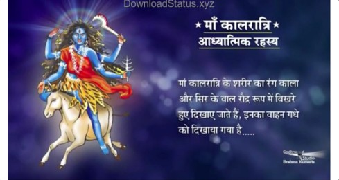 Maa Kalratri – 7th Day Navratri WhatsApp Status Video