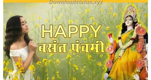 Happy Vasant Panchami Whatsapp Status Video Download