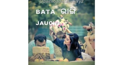 Jhia Ra Ichha Ichha Achhi Odia Full Screen WhatsApp Status