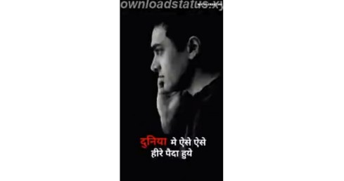 Best Motivational Dialogue Amir Khan
