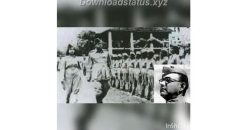 Netaji Subhash Chandra Bose Birthday WhatsApp Status