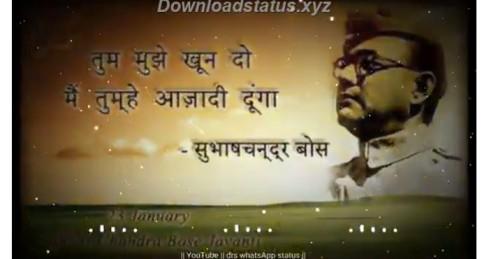Subhash Chandra Bose Jayanti Whatsapp Status Video Download