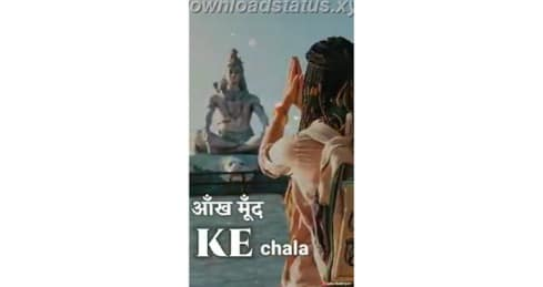 Namo Namo Shankara – Maha Shivratri Status Video
