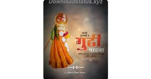 Gudi Padwa Special Status Download