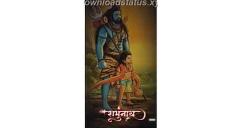 Hanuman Jab Chale Hanuman Jayanti Status Video