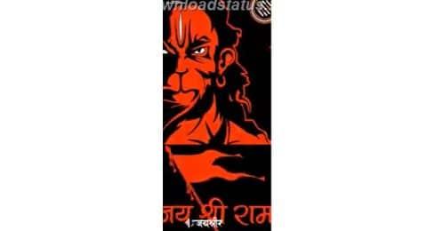 Happy Hanuman Jayanti Whatsapp Status Video