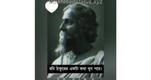 Happy Rabindranath Tagore Jayanti Status Video Download