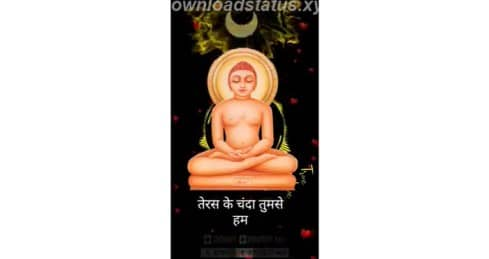 Mahavir Jayanti Whatsapp Video Status