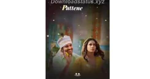 Puttene Prema – Telugu Whatsapp Status Videos