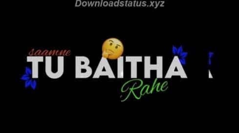 Tu Mera Dil Tu Meri Jaan – Full Screen Status Video