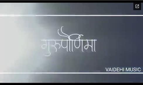 Guru Purnima Special Video Status Download