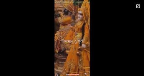 Radha Rani – Sri Krishna Janmashtami Status Download