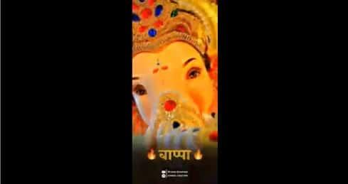 Ganesh Chaturthi Special Marathi WhatsApp Status Video Download